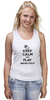 "Майка (Женская) ""KEEP CALM"" - спорт, water polo, водное поло"