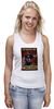 "Майка классическая ""Капитан Америка / Captain America"" - плакаты, капитан америка, captain america, постеры, kinoart"