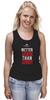 """Майка классическая """"ФитПит.рф - Спортивное питание"""" - спорт, фитнес, кросфит, стильная майка, майка для спорта"""