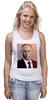 """Майка классическая """"Путин-Арт"""" - россия, путин, президент, putin, кремль"""