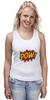 """Майка (Женская) """"Pooow!"""" - boom, pop art, pow, blast"""