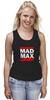 """Майка классическая """"Безумный Макс (Mad Max)"""" - mad max, безумный макс, дорога ярости"""