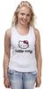 "Майка (Женская) "" Hello Kitty!"" - hello kitty, хеллоу китти"