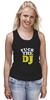 """Майка классическая """"Fuck the dj"""" - музыка, dj, fuck, клуб, клубная, диджей"""