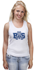 "Майка (Женская) ""Реальные Парни (Blue Mountain State) BMS"" - сериал, bms, blue mountain state, американский футбол, american football, реальные парни"