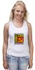 """Майка (Женская) """"Moscow Commie Con"""" - ссср, пародия, коммунизм, серп и молот, comic com"""