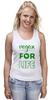 """Майка (Женская) """"Vegan for life"""" - веган, vegan"""