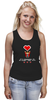 """Майка классическая """"Возьми мое Сердце! (8-бит)"""" - сердце, heart, пиксель арт, 8-bit, pixel-art"""
