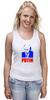 Майка классическая "Putin" - россия, russia, путин, президент, putin