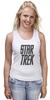 "Майка (Женская) ""Star Trek / Звездный Путь"" - кино, star trek, звездный путь, афиша, kinoart"