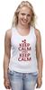 """Майка (Женская) """"Keep calm"""" - карлсон, спокойствие, keep calm, пропеллер, советские мультфильмы"""