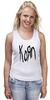 "Майка (Женская) ""Korn (KoЯn)"" - korn, ню-метал"