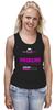 """Майка (Женская) """"ФитПит.рф - Спортивное питание"""" - спорт, фитнес, спортзал, майка для спорта"""