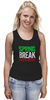 "Майка (Женская) ""Spring Break (Мачо и Ботан 3)"" - 22 jump street, spring break, мачо и ботан 3"