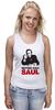 "Майка (Женская) ""Better call Saul"" - во все тяжкие, breaking bad, better call saul, лучше звоните солу, сол гудман"
