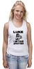 "Майка (Женская) ""Luke i am your spotter"" - качок, darth vader, звездные войны, дарт вейдер, spotter"