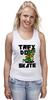 "Майка (Женская) ""Динозавр на Скейте"" - скейтборд, skate, dino, динозавр"