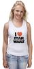 """Майка классическая """"I love Star Wars"""" - фантастика, star wars, культовый фильм, звёздные войны"""