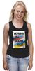 """Майка (Женская) """"Украина мы любим тебя"""" - россия, russia, ukraine, украина, украина мы любим тебя"""