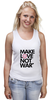 """Майка (Женская) """"Make Love Not War"""" - social"""