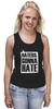 """Майка (Женская) """"Haters Gonna Hate """" - haters gonna hate, ненавистники пускай ненавидят"""