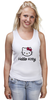 "Майка классическая ""Hello Kitty"" - hello kitty, хеллоу китти"