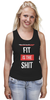 """Майка классическая """"ФитПит.рф - Спортивное питание"""" - спорт, фитнес, спортзал, кросфит, в хорошей форме"""