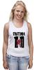"""Майка (Женская) """"ПУТИН 11 Хоккеист"""" - путин, putin, легенда, хоккеист, deisgnministry"""