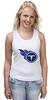 """Майка (Женская) """"Теннесси Тайтанс"""" - огонь, логотип, nfl, американский футбол, american football, нфл, теннесси тайтанс, titans"""
