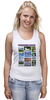 "Майка классическая ""Pushchino beach"" - сувенир, пущино-на-оке, souvenirs-in-pu, наукоград"