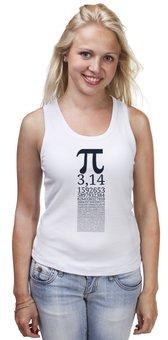 """Майка классическая """"Число Пи"""" - математика, алгебра, гик, число, пи"""