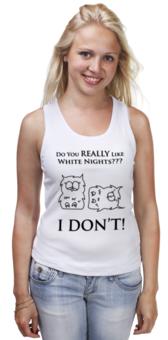 "Майка классическая ""White Nights"" - питер, оригинально, совы, креативно, saint petersburg, owls, белые ночи, white nights, петербург"