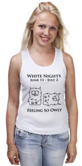 """Майка классическая """"Feeling So Owly"""" - питер, оригинально, совы, креативно, saint petersburg, owls, белые ночи, white nights, петербург"""