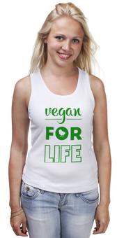 """Майка классическая """"Vegan for life"""" - веган, vegan"""