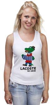 "Майка классическая ""гена лакост"" - lacoste, крокодил гена, лакост"