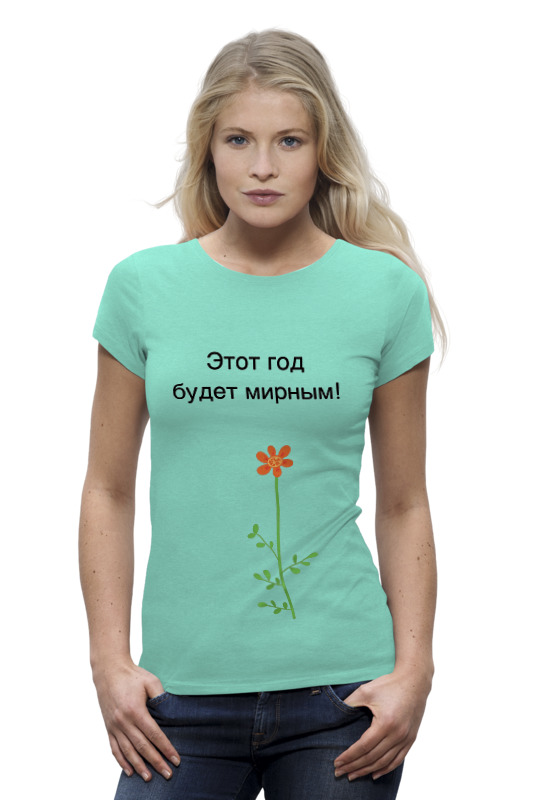 Футболка Wearcraft Premium Printio Этот год футболка wearcraft premium printio седьмое небо