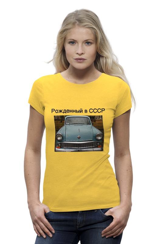 Футболка Wearcraft Premium Printio Рожденный в ссср футболка рожденный в ссср
