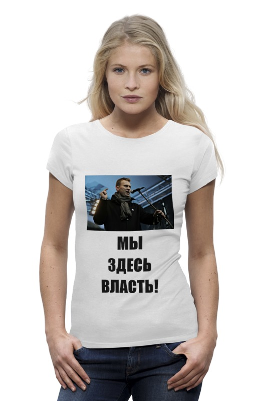 Футболка Wearcraft Premium Printio Мы здесь власть власть