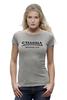 "Футболка Wearcraft Premium ""Stamina Tshirt Grey"" - плавание, swim, staminaswim, школаплавания, stamina"