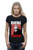 "Футболка Wearcraft Premium (Женская) ""KMFDM Revolution Sascha Konietzko"" - музыка, industrial, kmfdm, sascha konietzko, brute"