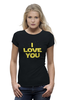 "Футболка Wearcraft Premium ""I Love You (Star Wars)"" - star wars, звездные войны, i love you, я люблю тебя"
