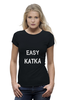 "Футболка Wearcraft Premium ""EASY KATKA"" - dota 2, дота 2, easy katka"