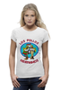 "Футболка Wearcraft Premium ""Los Pollos Hermanos (Breaking Bad)"" - во все тяжкие, breaking bad, los pollos hermanos"
