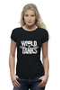 "Футболка Wearcraft Premium ""world of tanks"" - танки, мир танков, wot, tanks"