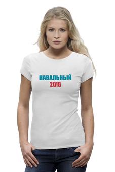 """Футболка Wearcraft Premium """"Без названия"""" - навальный, выборы, 2018, navalny, my-navalny"""