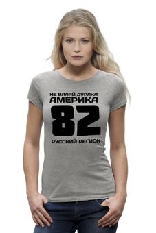 """Футболка Wearcraft Premium """"Оригинальная коллекция """"82"""""""" - футболка, стиль, россия, italy, italia, подарок, выделись из толпы, рубль, мода 2014, крым"""