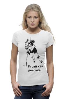"""Футболка Wearcraft Premium (Женская) """"Женский хоккей"""" - прикольные, женский хоккей, women's hockey, play like a girl"""