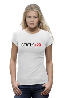 """Футболка Wearcraft Premium """"Статья #20"""" - навальный четверг, двадцать"""