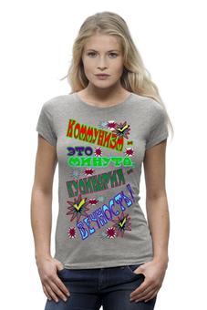 """Футболка Wearcraft Premium """"""""Влюбленный кулинар"""""""" - любовь, прикольно, прикол, юмор, смешные, приколы, смешное, футболка, стиль, женская"""