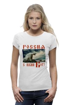 """Футболка Wearcraft Premium """"Женская футболка Россия"""" - с нами бог"""